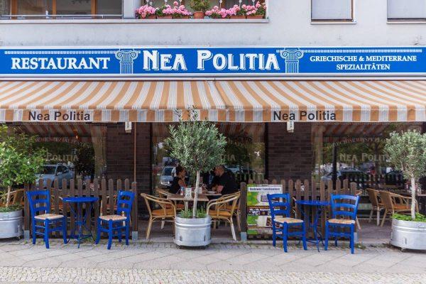 Restaurant Nea Politia